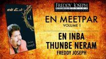 En Inba Thunbe Neram