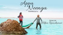Appa Neenga