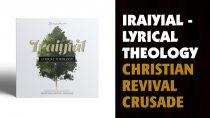 Iraiyial (Lyrical Theology) – (Full Album)