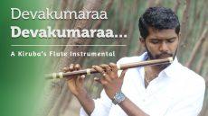 Devakumara Devakumara  Instrumental