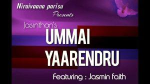 Ummai Yaarendru