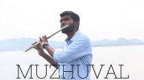 Muzhuval – Flute Instrumental