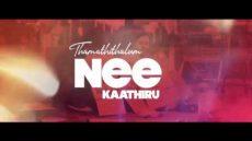 Kaathiru
