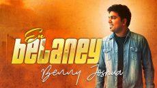 En Belaney
