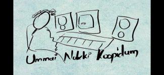 Ummai Nokki Koopidum