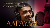Aalayam (Vaanga Vaanga)