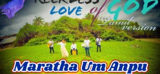 Maaratha Anbu – Reckless Love Tamil Version